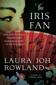 02_The Iris Fan Cover