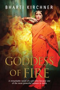 Goddess of Fire