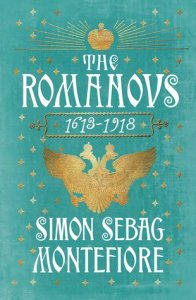 The Romanovs 1613-1918 by Simon Sebag Montefiore